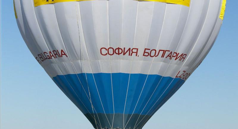 С този балон аз и Бо летяхме на 6000 метра височина :)