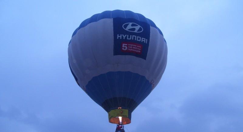Реклама с балон Хюндай
